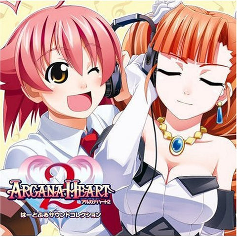 Arcana Heart 2 Heartful Sound Collection
