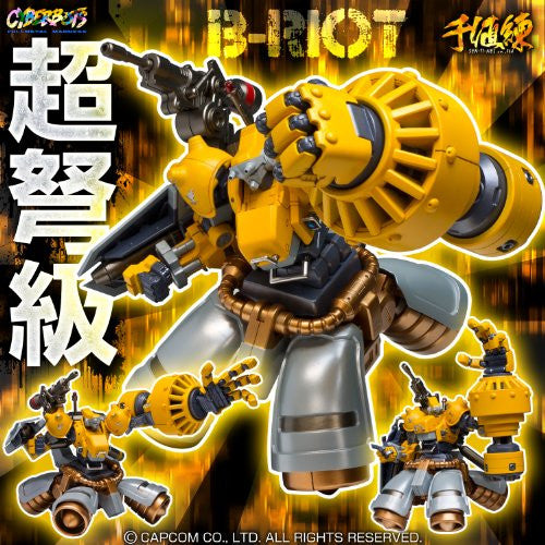 Image 9 for Cyberbots: Full Metal Madness - Blodia Riot - RIOBOT (Sentinel)
