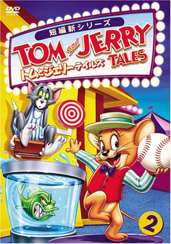 Image 1 for Tom And Jerry Tales Vol.2 [Limited Pressing]