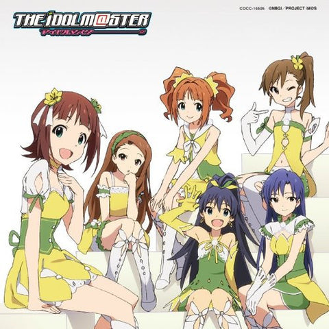Image for READY!! / 765PRO ALLSTARS