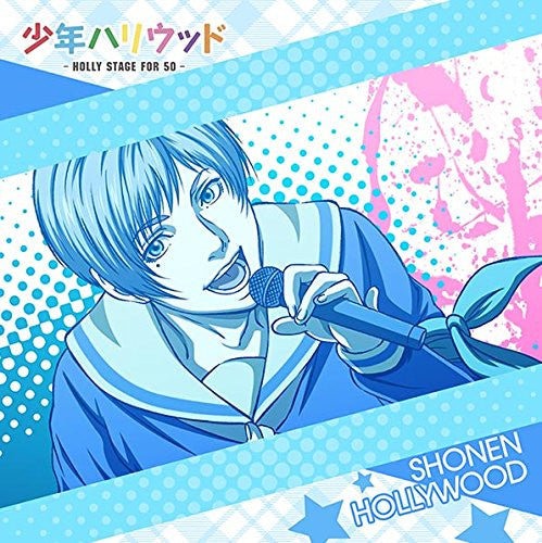 Image 1 for Shounen Hollywood - Holly Stage for 50 - - Saeki Kira - Mofumofu Mini Towel - Towel - Mini Towel (ACG)