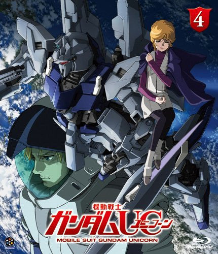 Image 3 for Mobile Suit Gundam Unicorn 4