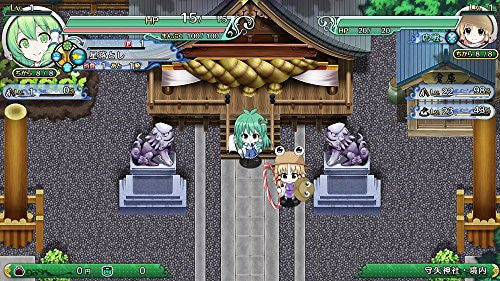 Image 2 for Fushigi no Gensokyo TOD Reloaded