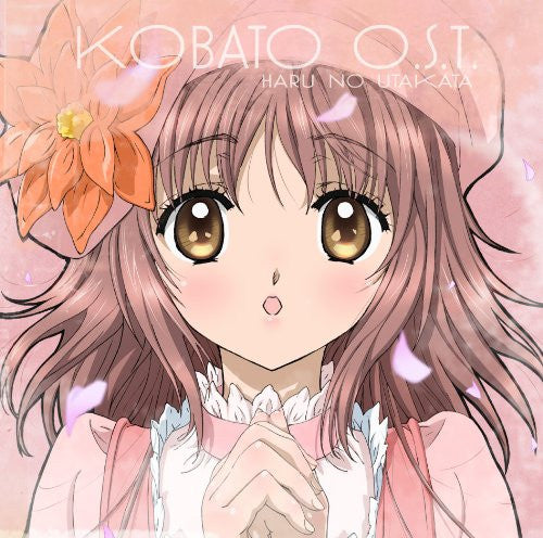 Image 1 for Kobato. O.S.T.1 Haru no Utakata