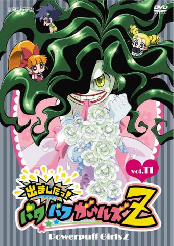 Image for Demashita! Powerpuff Girls Z Vol.11