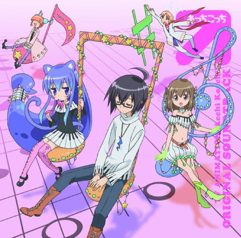 Image for TV ANIMATION 'Acchi Kocchi' ORIGINAL SOUNDTRACK