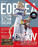 Thumbnail 1 for Final Fantasy Xiv: A Realm Reborn 2014 Mirage Prism