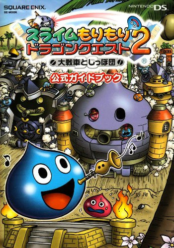 Image 2 for Dragon Warrior (Quest) Heroes: Rocket Slime Official Guide Book / Ds