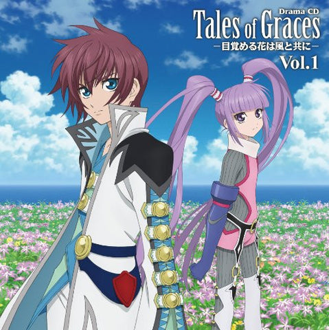 Image for DRAMA CD Tales of Graces Vol.1 -Mezameru Hana wa Kaze to Tomo ni-