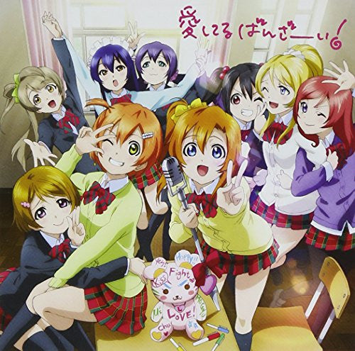 "Image 1 for Mogyutto ""Love"" de Sekkinchu! / μ's"