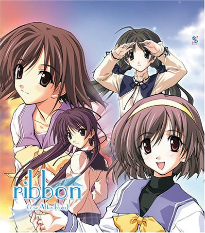 Image for ribbon / After Rain