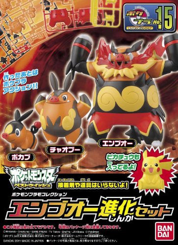 Image 2 for Pocket Monsters - Pikachu - Pokemon Evolution Set - Pokemon Plamo - 16 (Bandai)