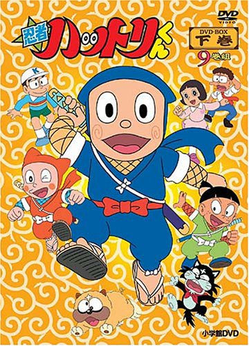 Image 1 for Ninja Hattori-kun DVD Box