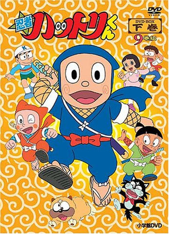 Image for Ninja Hattori-kun DVD Box