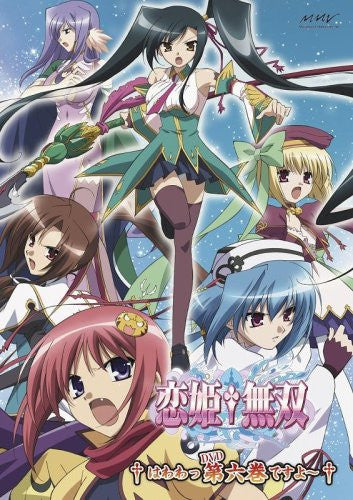 Image 1 for Koihime Muso 6
