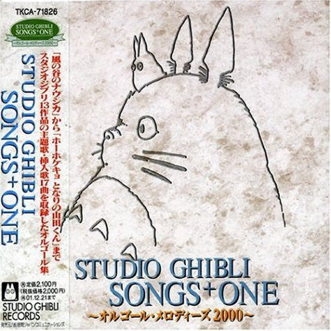 Image for STUDIO GHIBLI SONGS+ONE ~Music Box Melodies 2000~