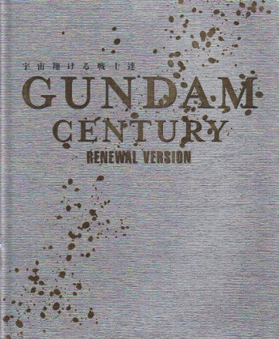 Image for Gundam Century Renewal Version Uchu Wo Kakeru Senshi Tachi Art Book