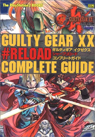 Image 1 for Guilty Gear Xx #Reload Complete Guide Book / Ps2