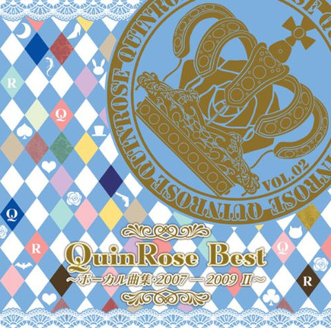 Image for QuinRose Best ~Vocal Music Collection 2007-2009 II~