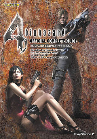 Image for Bio Hazard 4 Official Complete Guide