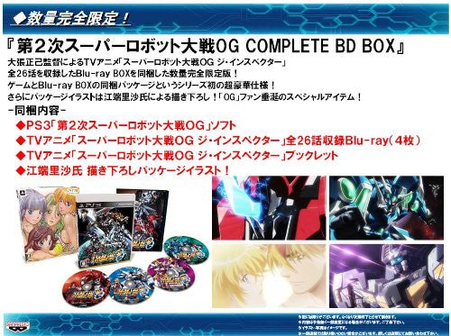 Image 7 for Dai-2-Ji Super Robot Taisen Original Generations [Complete BD Box]