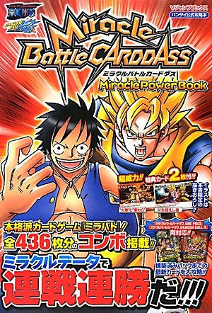 Image 1 for Miracle Battle Card Dass Miracle Power Book Official Strategy Guide Book / Tcg