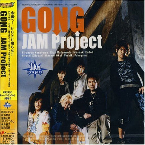 Image for GONG / JAM Project