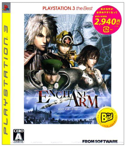 Image for Enchant Arm (PlayStation3 the Best)