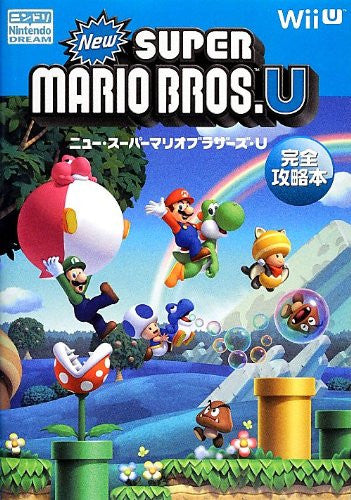 Image 1 for New Super Mario Bros. U Complete Strategy Guide Book / Wii U