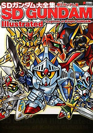 Sd Gundam Illustrated Daizenshu Knight Gundam Hen Art Book