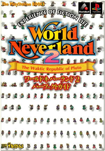 Image 1 for World Neverland 2 Perfect Guide Book (The Play Station Books) / Ps