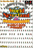 Thumbnail 2 for World Neverland 2 Perfect Guide Book (The Play Station Books) / Ps