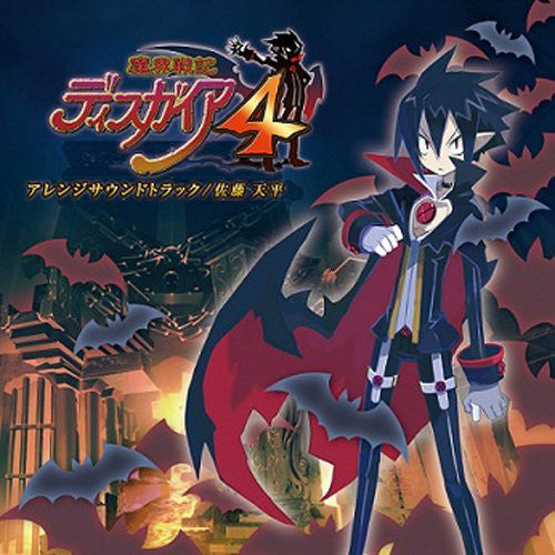 Image 1 for Makai Senki Disgaea 4 Arrange Soundtrack