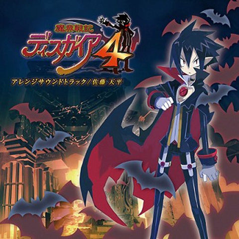 Image for Makai Senki Disgaea 4 Arrange Soundtrack