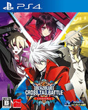 Blazblue: Cross Tag Battle - Limited Box - 6