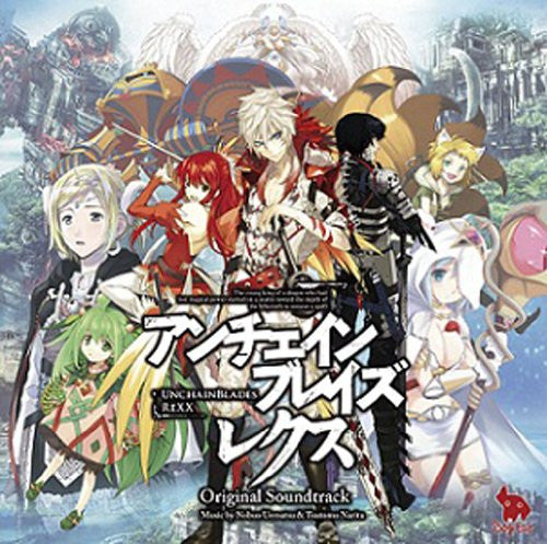 Image 1 for UnchainBlades ReXX Original Soundtrack