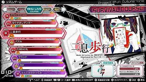 Image 3 for Hatsune Miku Project DIVA Future Tone DX [Memorial Pack]