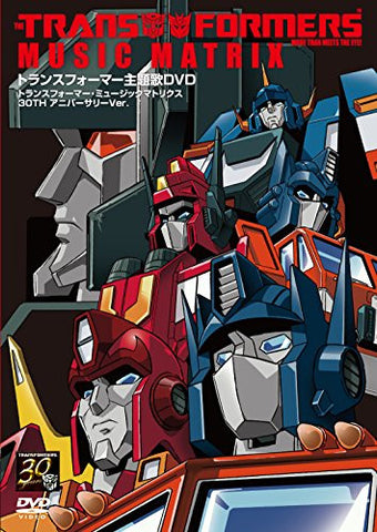 Image for Transformers Shudaika Dvd - Transformers Music Matrix 30th Anniversary Ver.