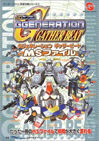 Image 1 for Sd Gundam G Generation Gather Beat Ms File Book / Ws