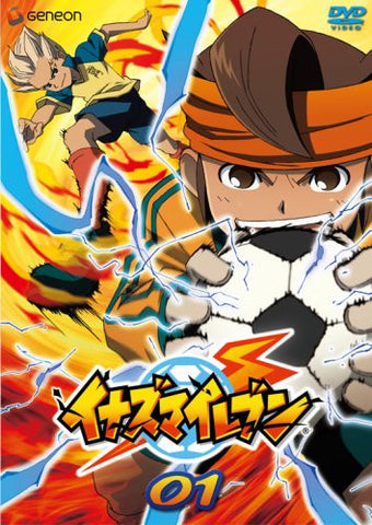 Image for Inazuma Eleven 01