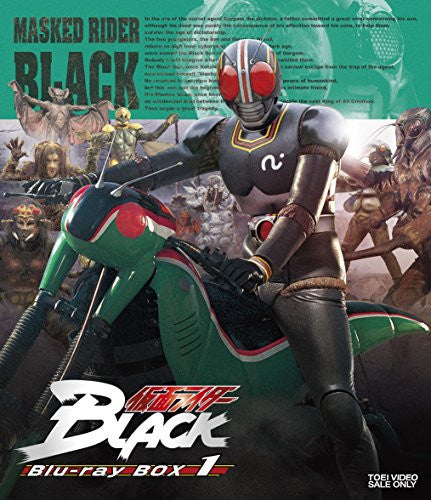 Image 1 for Kamen Rider Black Blu-ray Box 1