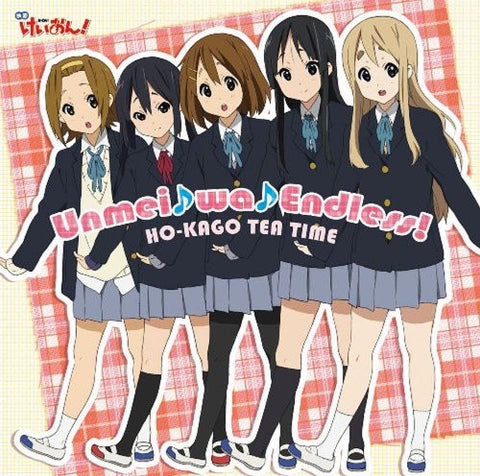 Image for Unmei♪wa♪Endless! / HO-KAGO TEA TIME [Limited Edition]