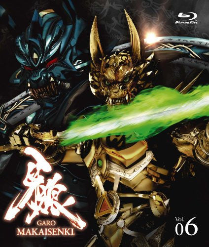 Image 1 for Garo Makaisenki Vol.6