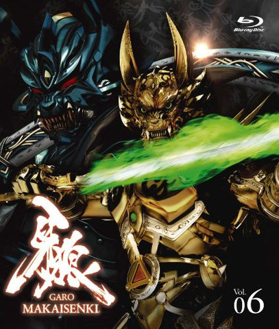 Image for Garo Makaisenki Vol.6