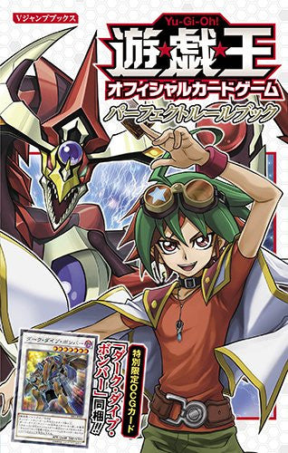 Image 1 for Yu Gi Oh! Zexal Ocg Duel Rule Book: Pro