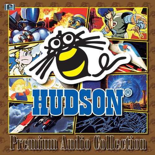 Image 1 for Hudson Premium Audio Collection