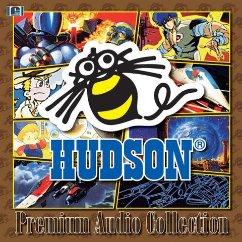 Image for Hudson Premium Audio Collection