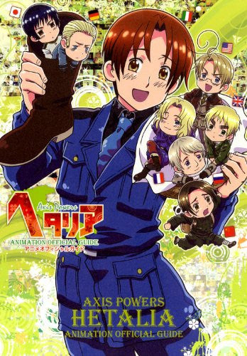 Image 1 for Hetalia Axis Powers Animation Official Guide