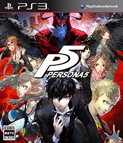 Image 1 for Persona 5