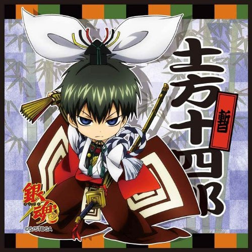 Image 1 for Gintama - Hijikata Toushirou - Mini Towel - Towel - Kabukicho Arc (Broccoli)